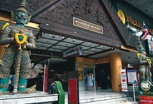 Chatuchak Bangkok - Everything you Need to Know about